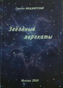 Кузнецов-переводы-2
