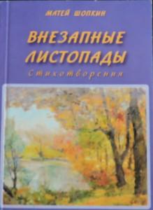 Кузнецов-переводы